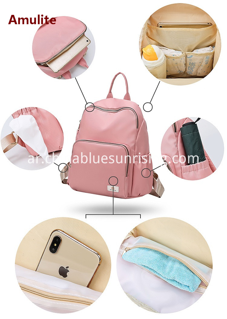 New Fashion Diaper Bag