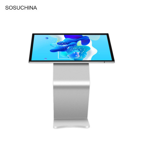 TFT Advertising Video Player Android Digital Signage