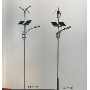 Solar Area Road Lights