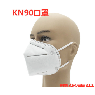 KN90 Anti Fine Dust Air Smog N90 Face Carbon Filter Mask