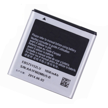 Mobile Phone Battery i9000 for Samsung GALAXY