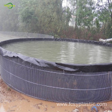 epdm move small pond