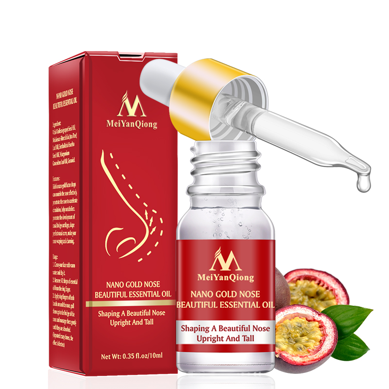 MeiYanQiong Nano Gold Nose Beautiful Essential Oil Shaping A Beautiful Nose Upright And Tail Nourish The Nose Effectively 10mL