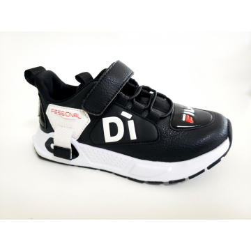 Comfortable Popular Children's Shoes