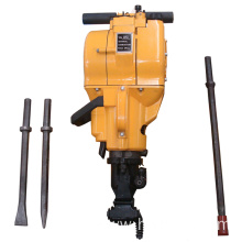 Handheld YN27C Gasoline Power Rock Drill