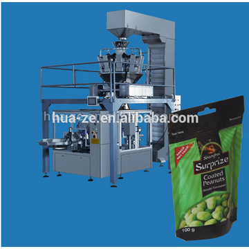Granular Rotary Packing Machine