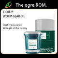 Heavy Duty Industrial Worm Gear Oil