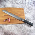 9 Inch Damascus Serrated Bread Knife