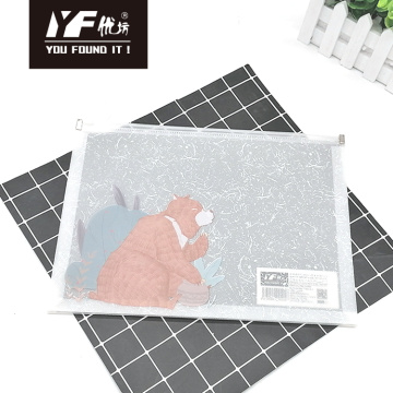 Animal style PP zipper file holder