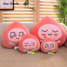 Cute little fart peach plush toy New creative expression fart peach Stuffed plush toy peach pillow home sofa bedroom decoration