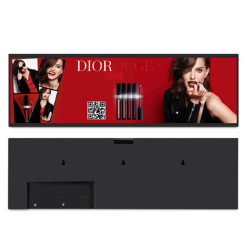 Ultra Wide Stretch Display Digital Signage