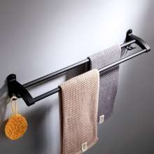 Space aluminum spray black matt black double-bar towel rack wall-mounted with hook