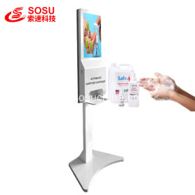 Never Empty Hand Sanitizer Digital Signage Kiosk