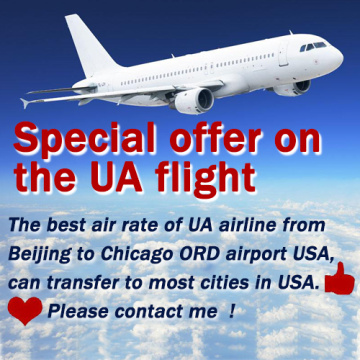 The best air rate of UA airline from Beijing to Chicago ORD airport USA
