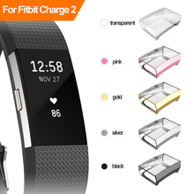 Ultra thin Electroplate Soft TPU Watch Case Full Cover Protective Shell Smart Watch Band Accessories For Fitbit Charge 2