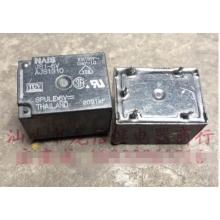 Relays JS1-6V 4123-1C-6V