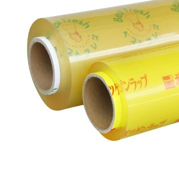 pvc cling wrap roll with slide cutter