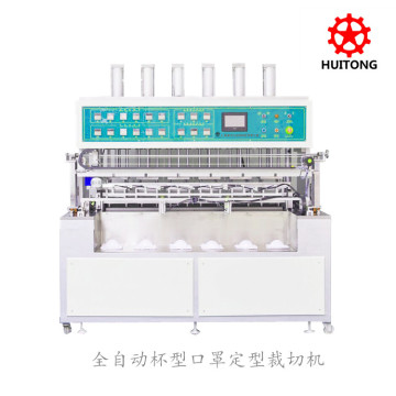 Auto cup mask  forming machine