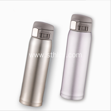 Heat Preservation Stainless Steel Water Bottle 450ml