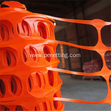orange plastic safety debris fence netting