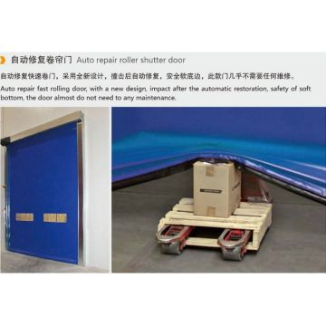 Self Repair Zipper Type High Speed ​​Door