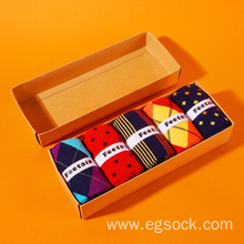 Comfortable anti-bacterial unisex colorful box gift socks