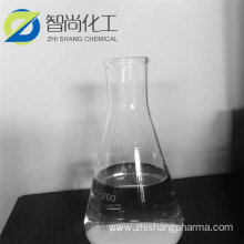Best in the world/High purity Hexamethyldisiloxane from China/ CAS107-46-0