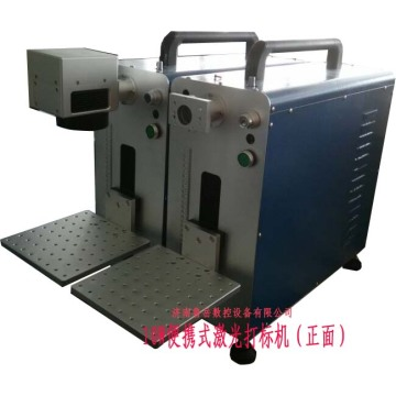 Profession Optical Fiber Laser Marking Machine