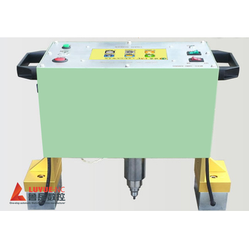 Portable Metal Electric Marking Machine