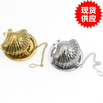 Shell Shape Tea Infuser Ball