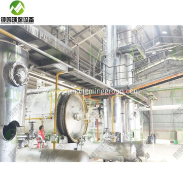 Used Motor Oil Filter Recycling Equipment