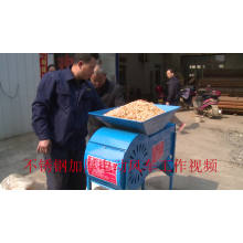 Best Price Rice Corn Winnower Cleaning Machine