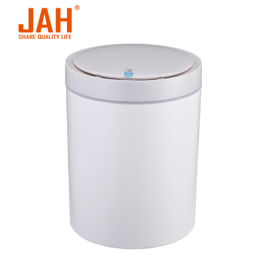 12L Waterproof Plastic Sensor Dustbin without Inner Bucket