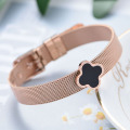 Black Clover Rose Gold Adjustable Mesh Strap Bracelet