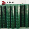 pvc coated green color gi welded wire mesh fence