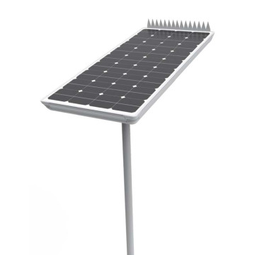 Integrated intelligent solar street lamp