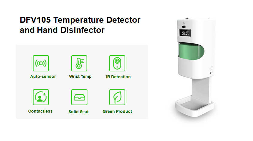 Fist Temperature Detector