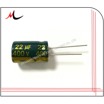 220uf DIP capacitor 16v 6.3*12mm  5000hours