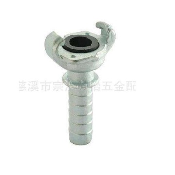 Universal Air Coupling Hose End U.S.Type