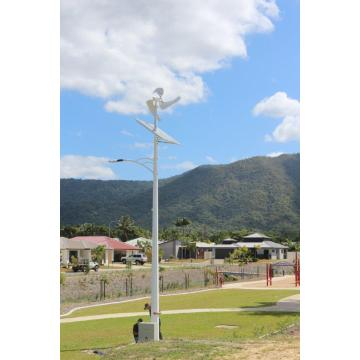 Wind and Solar Lighting Mast