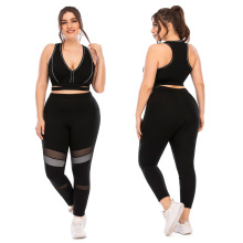 Sports Wear for Obese Women Gym Legging Yoga Set Aerial Body Training Fitness Suit Female Plus Size Sportsuit Workout Clothes