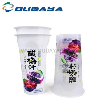 wholesale 43ml pp IML transparent plastic cup for jucie