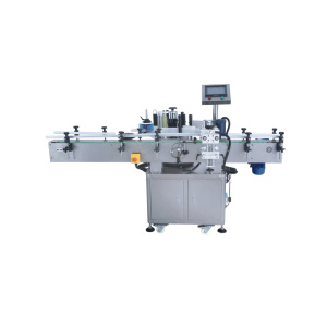 ZXTB-260 Vertical Type Round Bottle Positioning Labeling