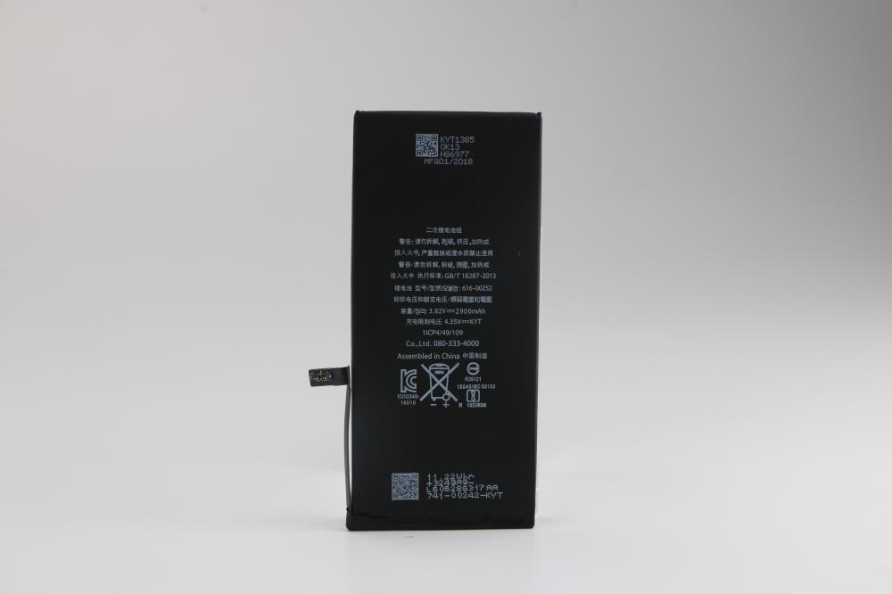 0 cycle iPhone7 Plus Battery Replacement with TI
