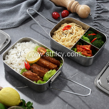 Rectangular covered lunch box