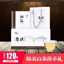 Wuyuan white...