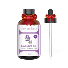 Skin Care Massage Pure Organic Lavender Essential Oil