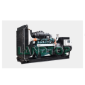 250KW Open Type Perkins Engine Diesel Generator Sales