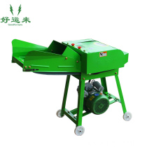 Chaff Cutter Machine Price In Pakistan India
