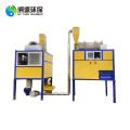 High Quality Mixed Plastic Separating Machine